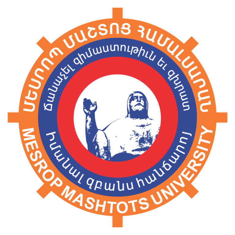 MMU_Logo