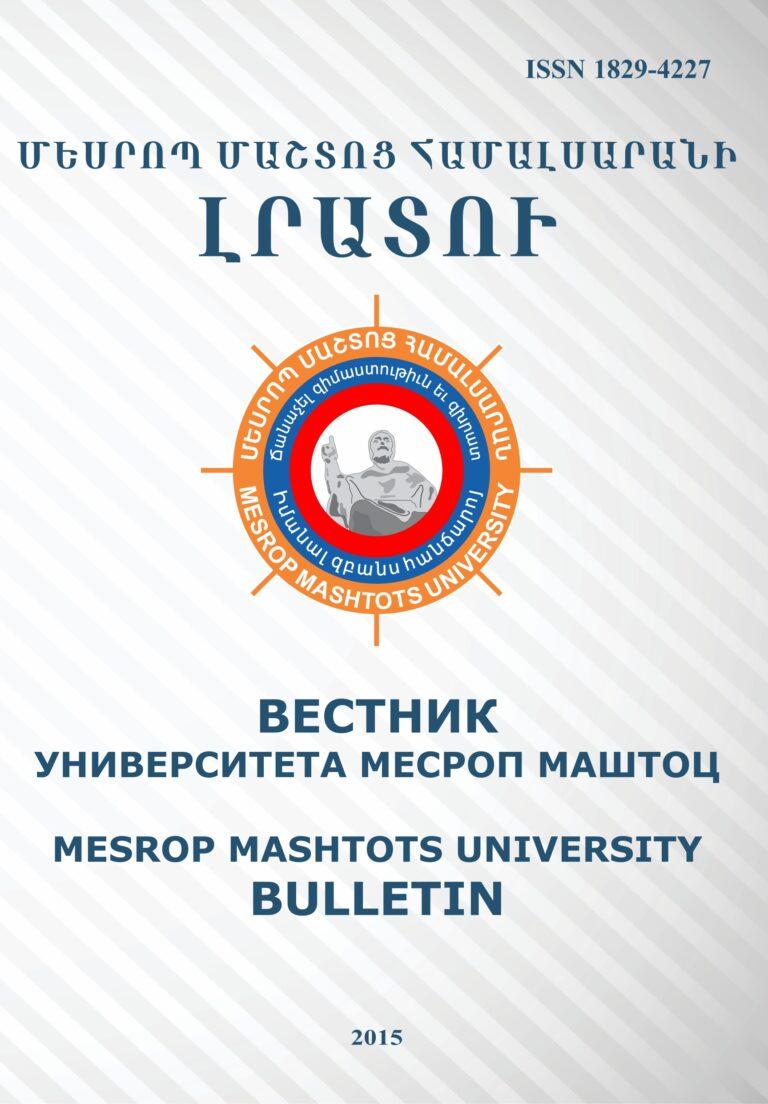 Vestnik15