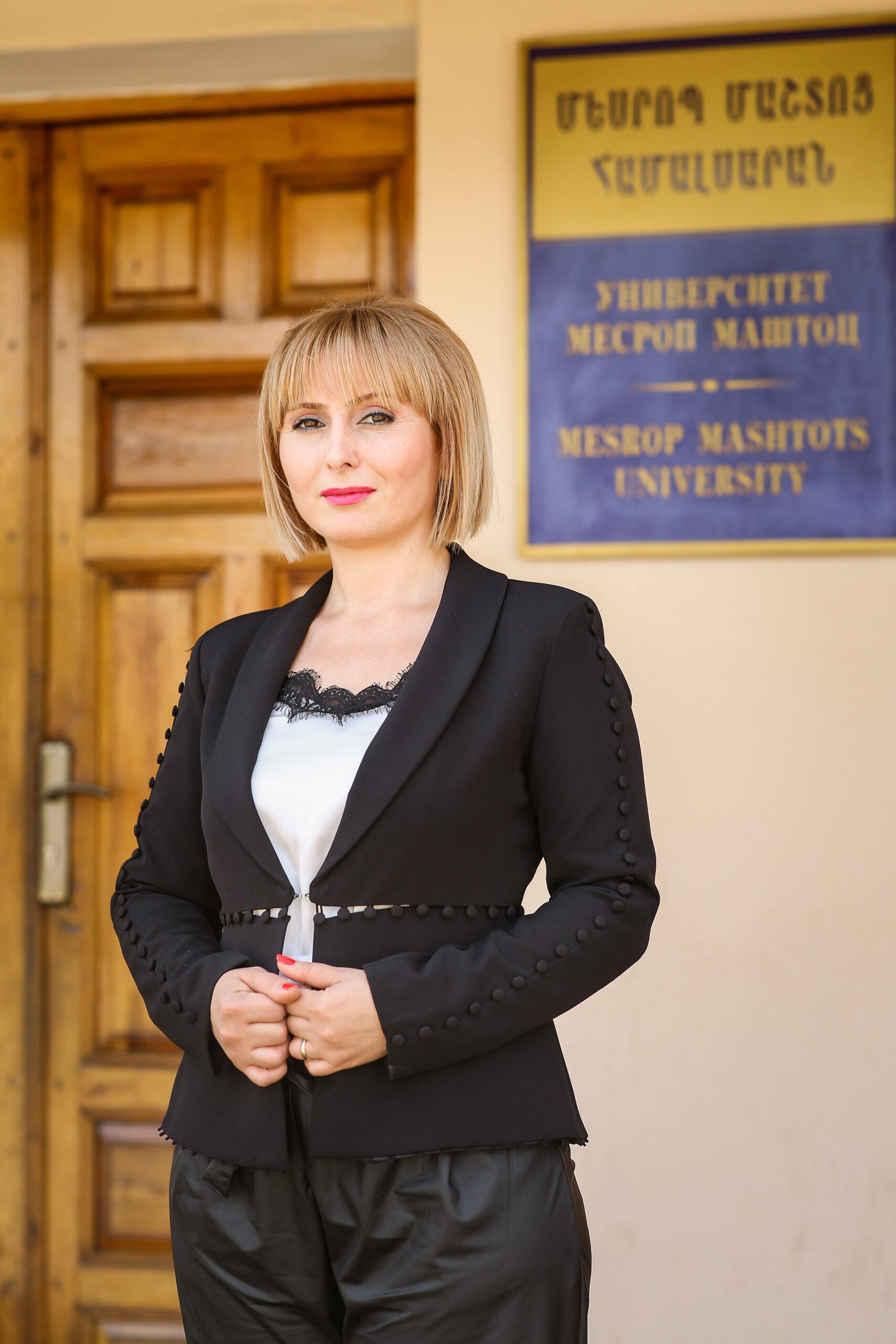 Алиса Багдасарян